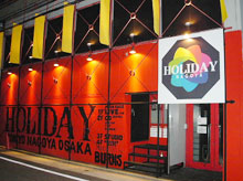 HOLIDAY NAGOYA